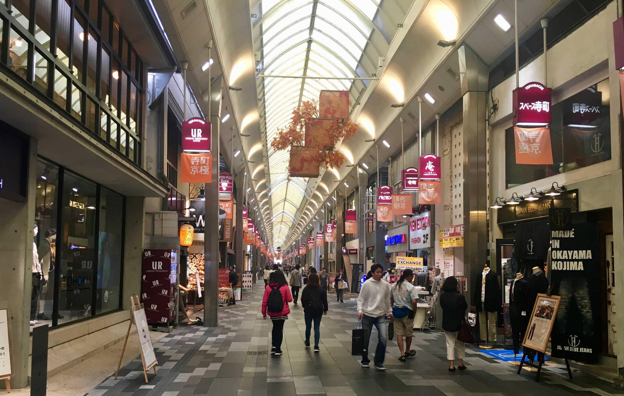 Teramachi et Shinkyogoku, les arcades commerçantes de Kyoto