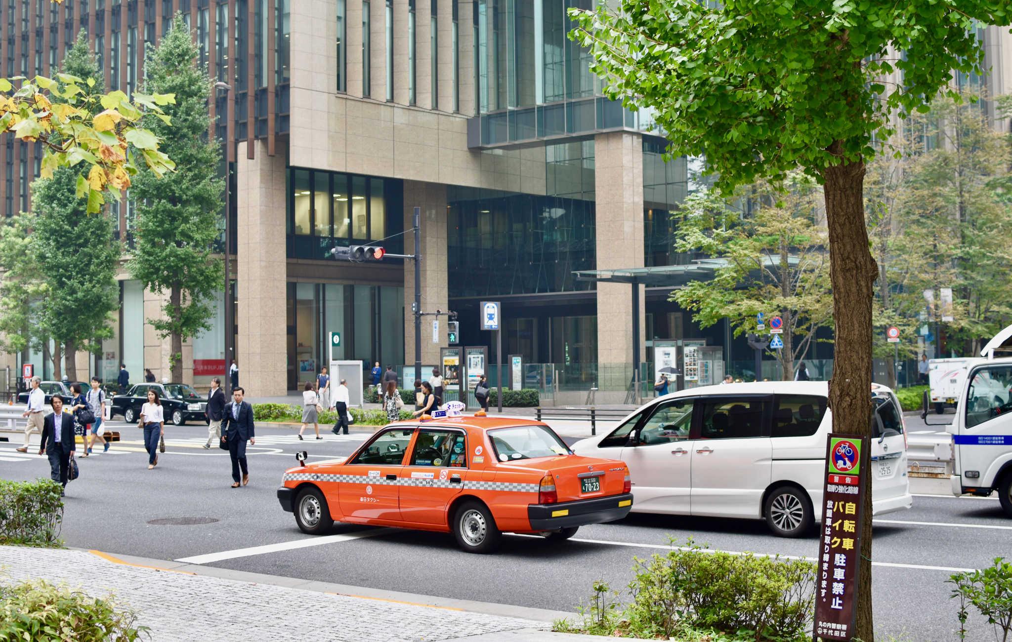 Chiyoda à Tokyo, vestiges et de la modernité de la civilisation nippone
