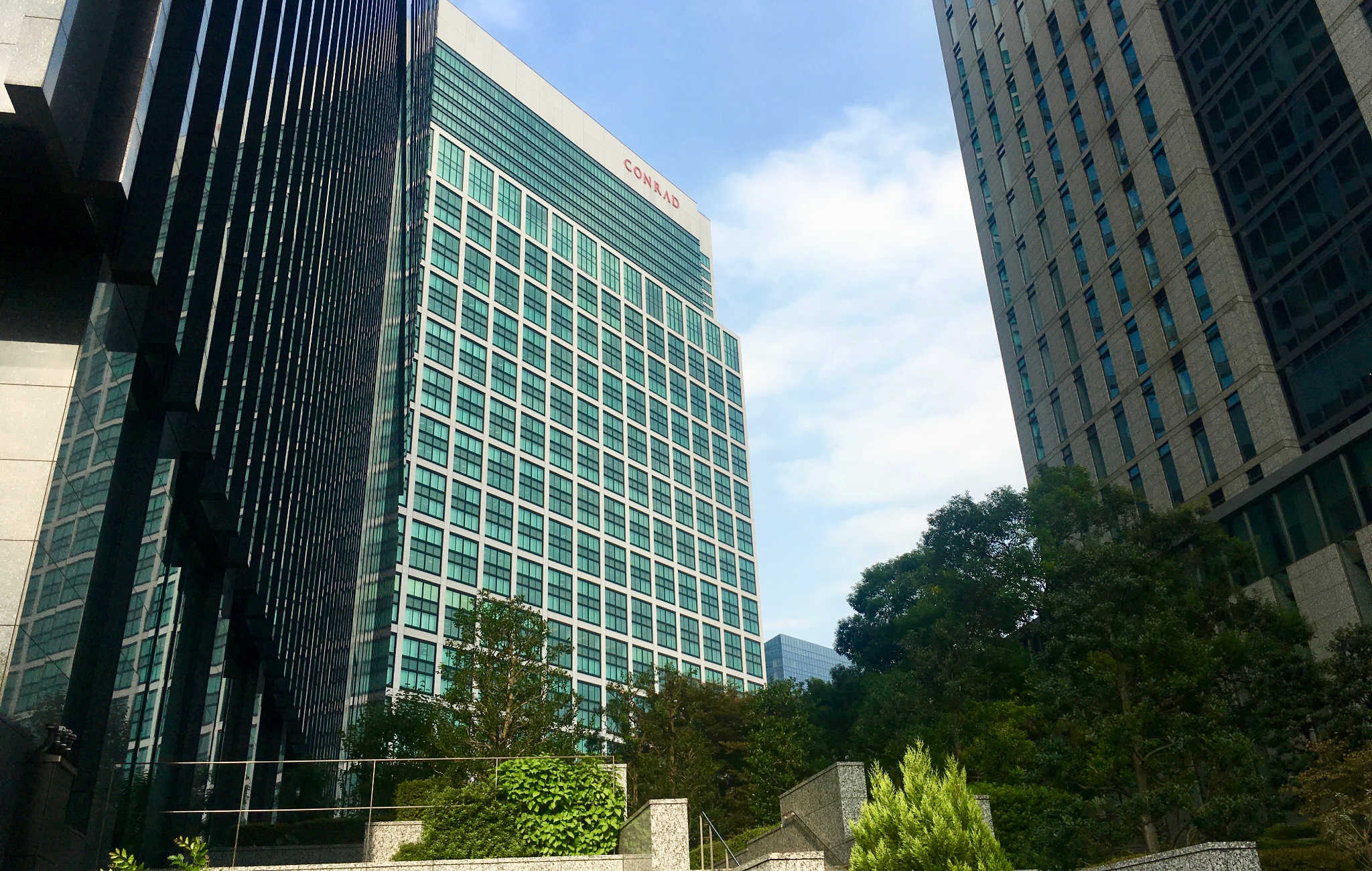 Chuo, le quartier d'affaire au sud-est de Tokyo !