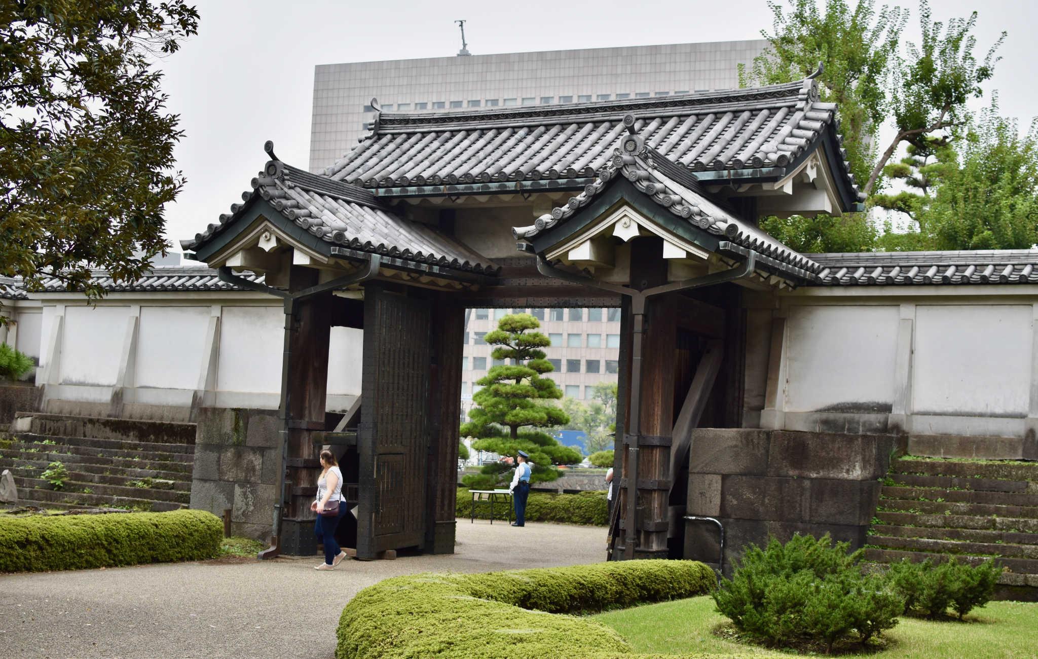 Parc du Palais Impérial de Tokyo