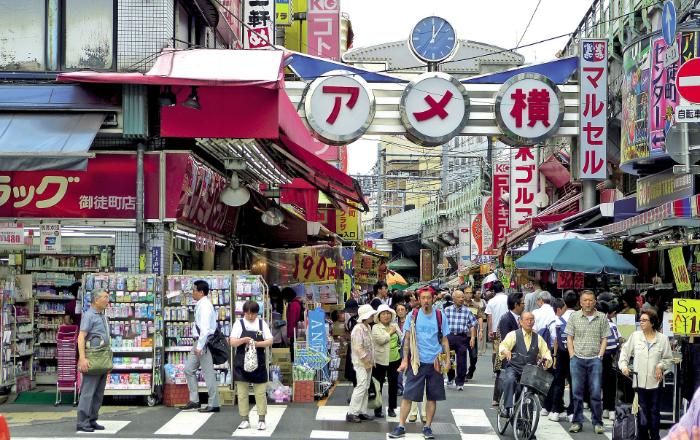 Le quartier de Ueno à Tokyo