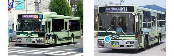 Les deux types de bus de Kyoto