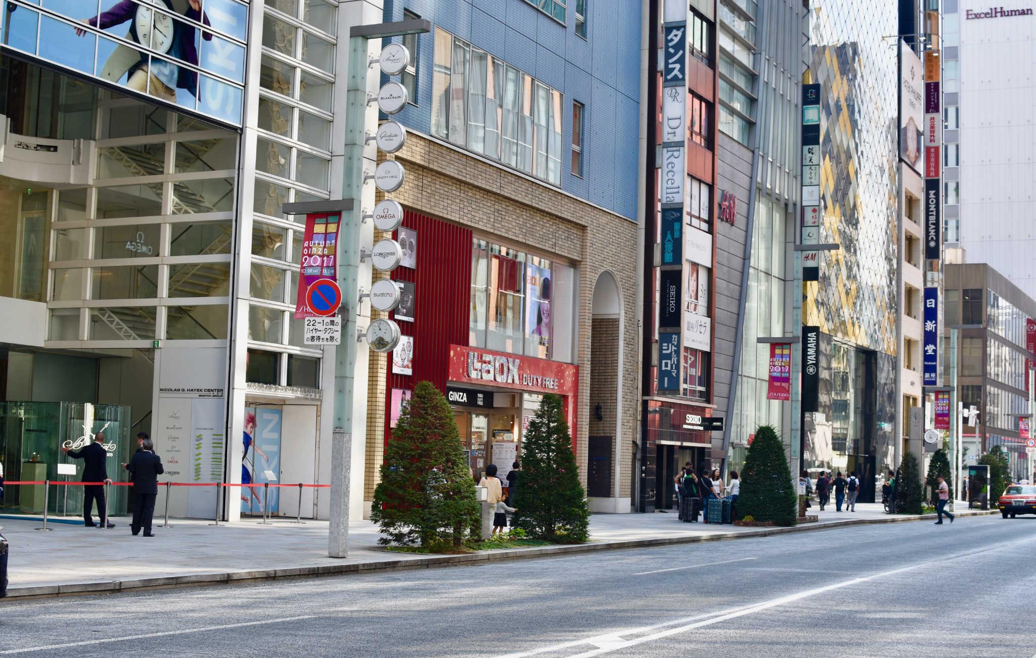 Ginza, le quartier chic de Tokyo