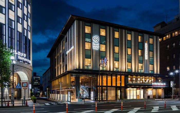 Un hôtel de luxe à 2 pas de la gare