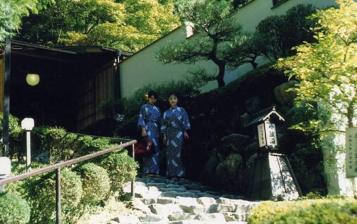 Le seul onsen de Kyoto