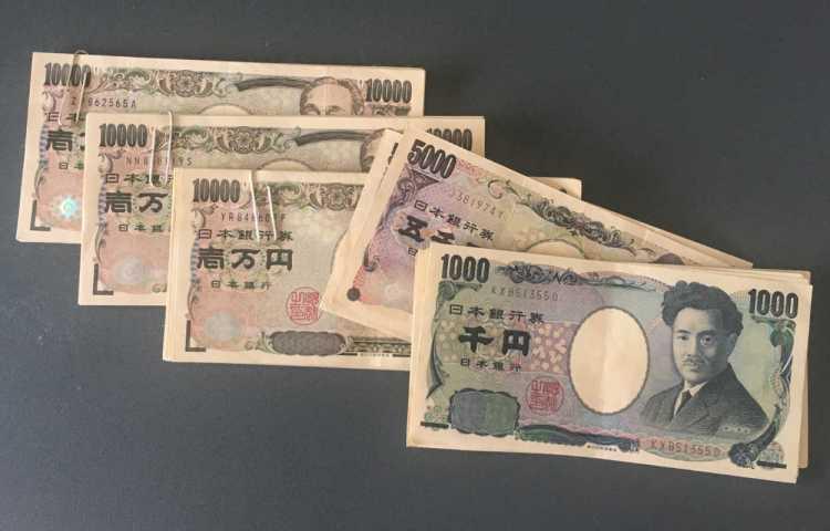 Pourquoi c'est pratique et intéressant d'acheter ses yens en ligne