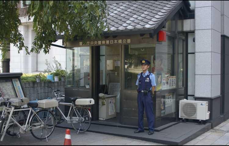 Le japon, une terre de sécurité