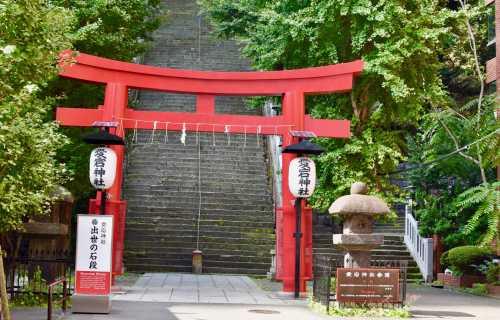 Atago-jinja à Tokyo, un des plus vieux sanctuaires du Japon avec une architecture unique