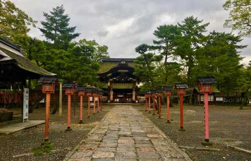 Comment visiter le  Japon