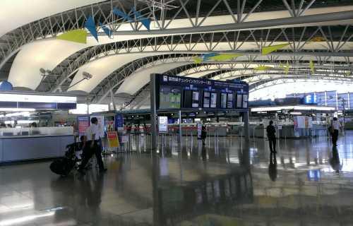 Formalités voyage au Japon, visa touristique