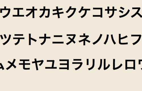 Katakana : comment les apprendre et les écrire