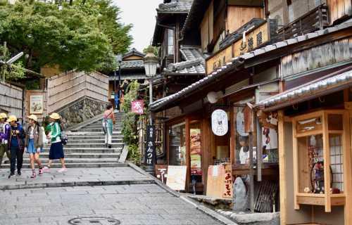 Les ruelles en pente de Sannenzaka et Ninenzaka à Kyoto