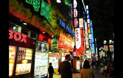 Japon au quotidien, temple de la consommation