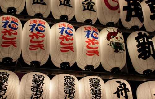 Voyage au Japon : les choses à faire absolument