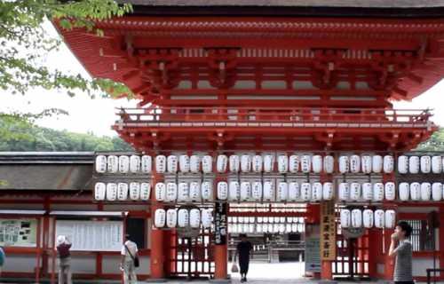Sactuaire Shimogamo à Kyoto