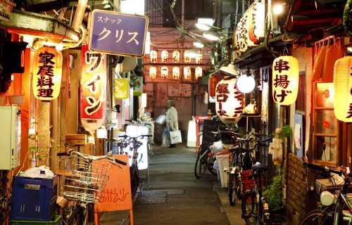 Sortir et faire la fête au Japon