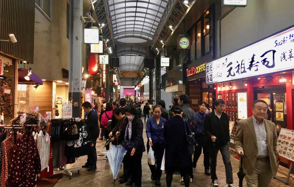 Galerie commerçante couverte près de Asakusa à Tokyo