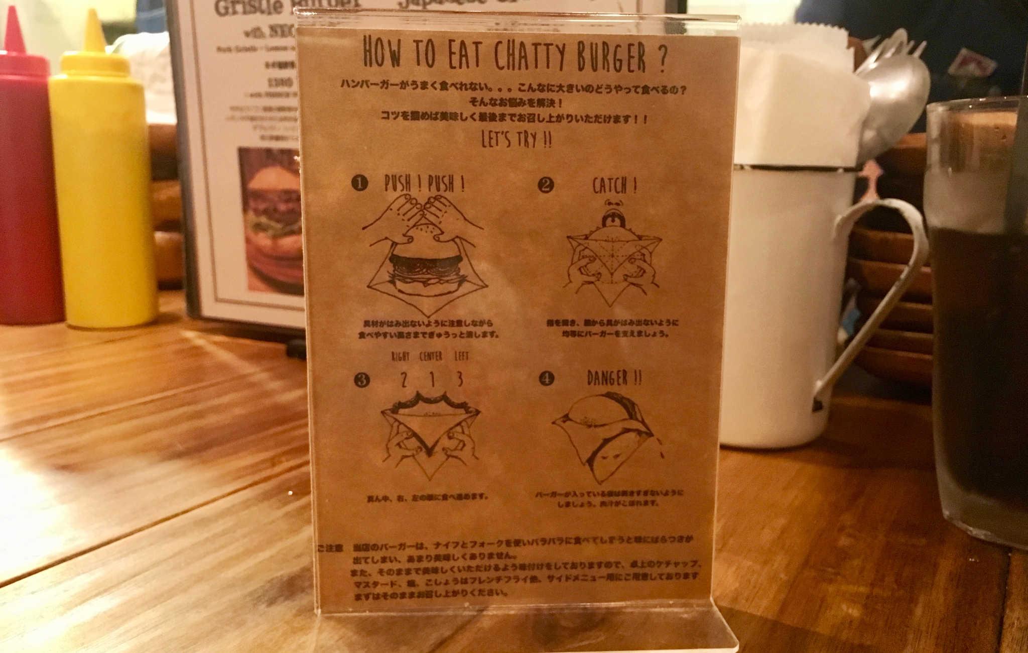 Comment manger un burger au Japon