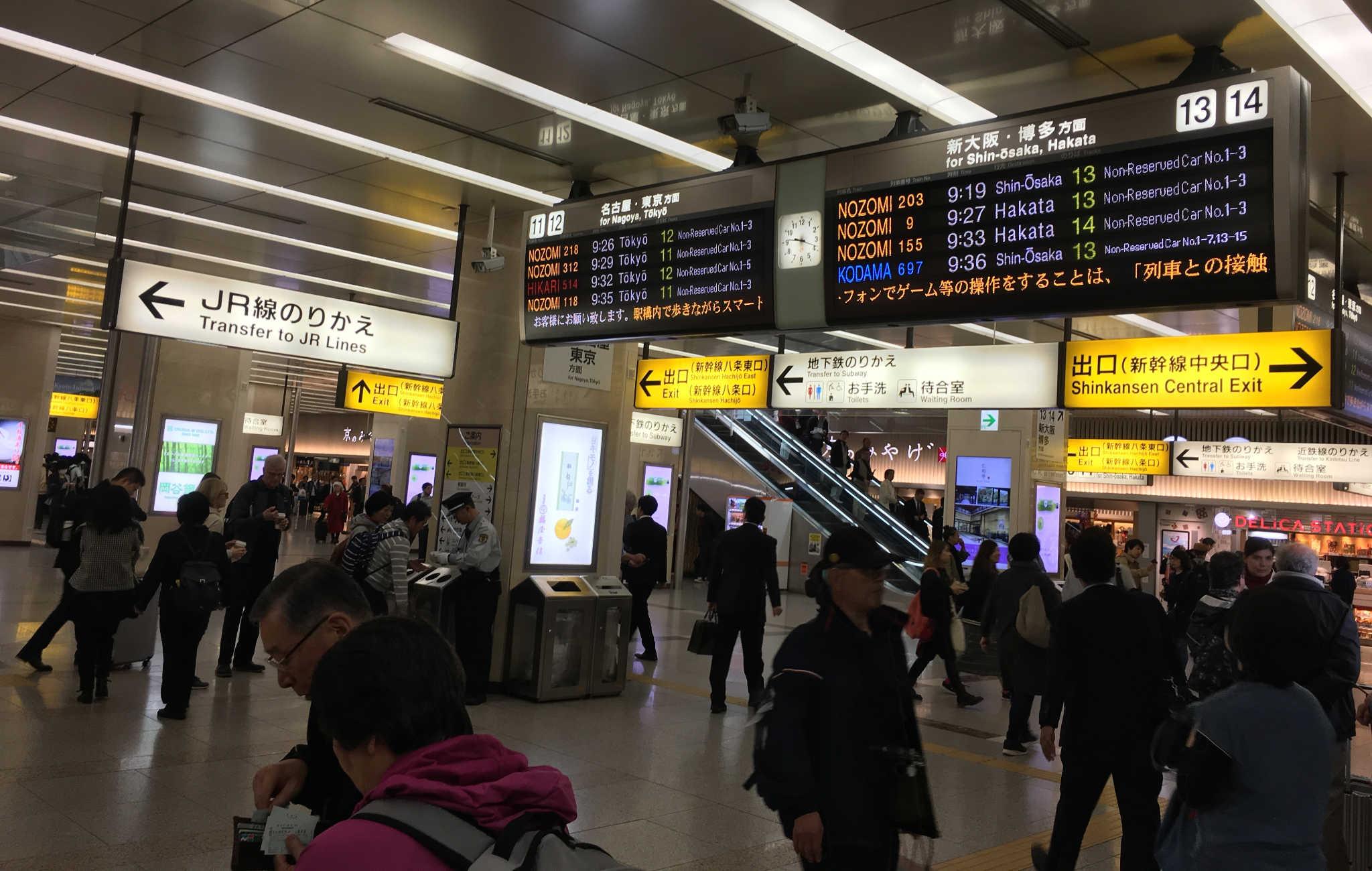 La gare shinkansen de Kyoto est toujours très animée. De nombreux départs vers Tokyo