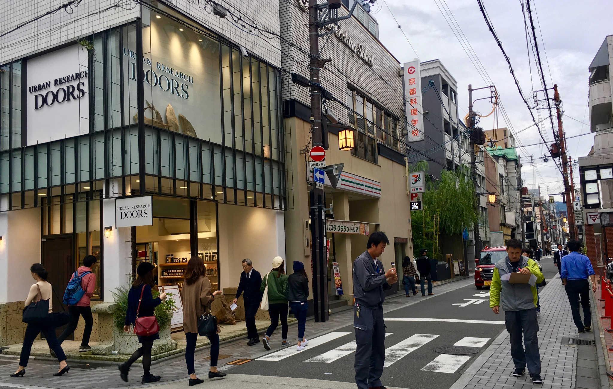 Kyoto est une ville très animée et vivante, avec de nombreux commerces