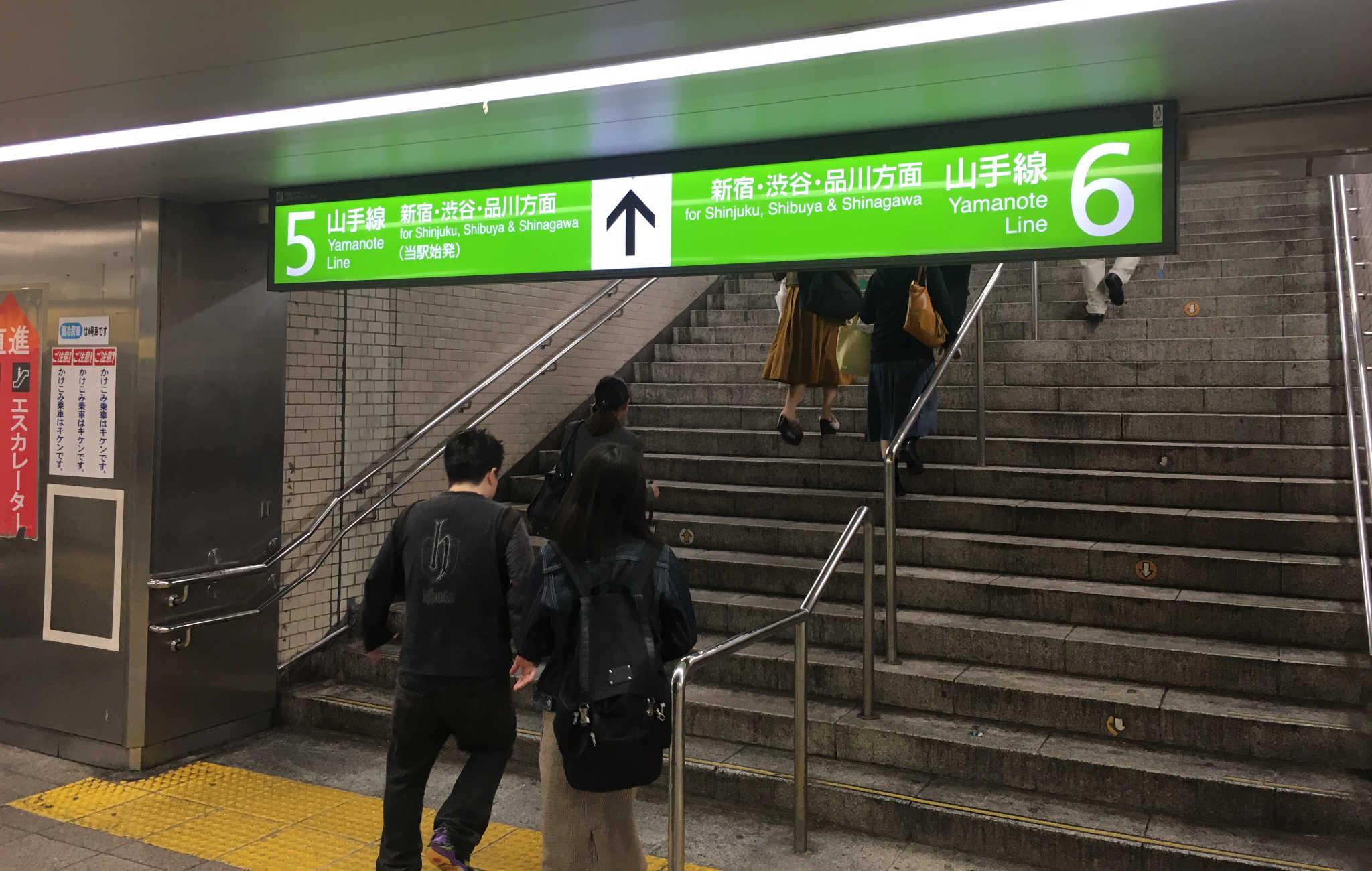 Dans le métro et les gares, on monte les escaliers par la gauche