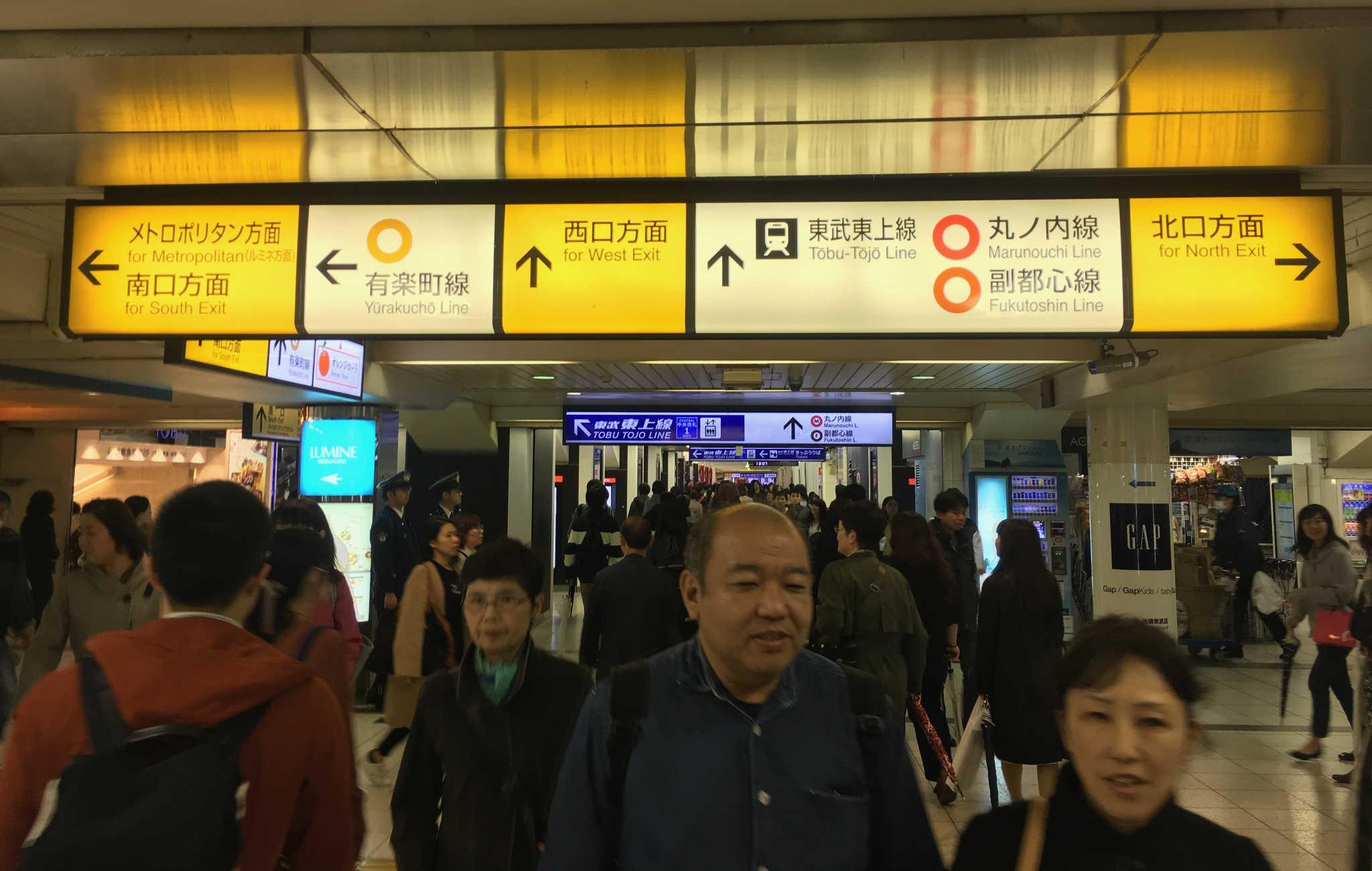 Les sorties du métro sont indiquées par une signalétique en jaune