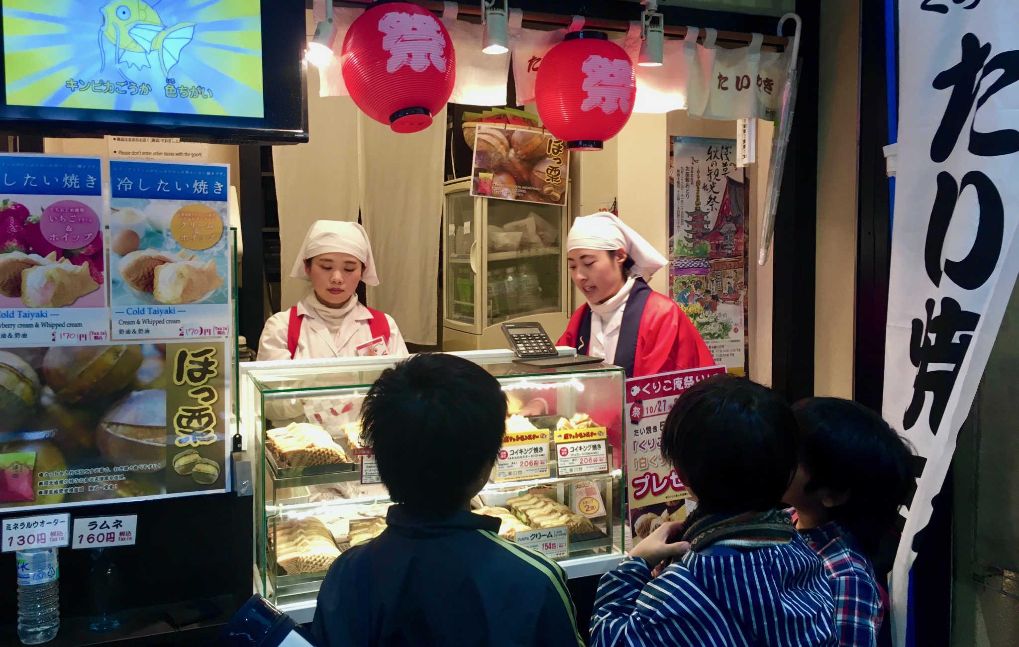 Vendeur de Taiyaki à Tokyo