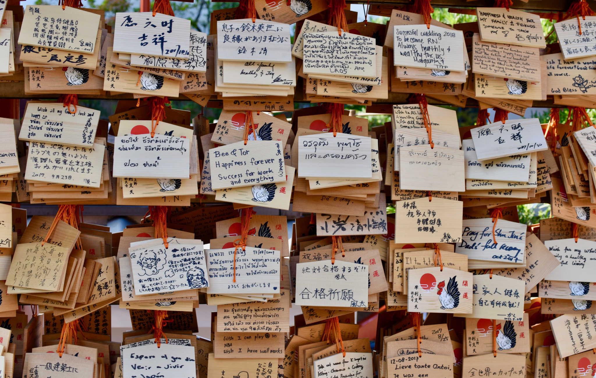 Nombreux ema, avec des prières écrites dans diverses langues