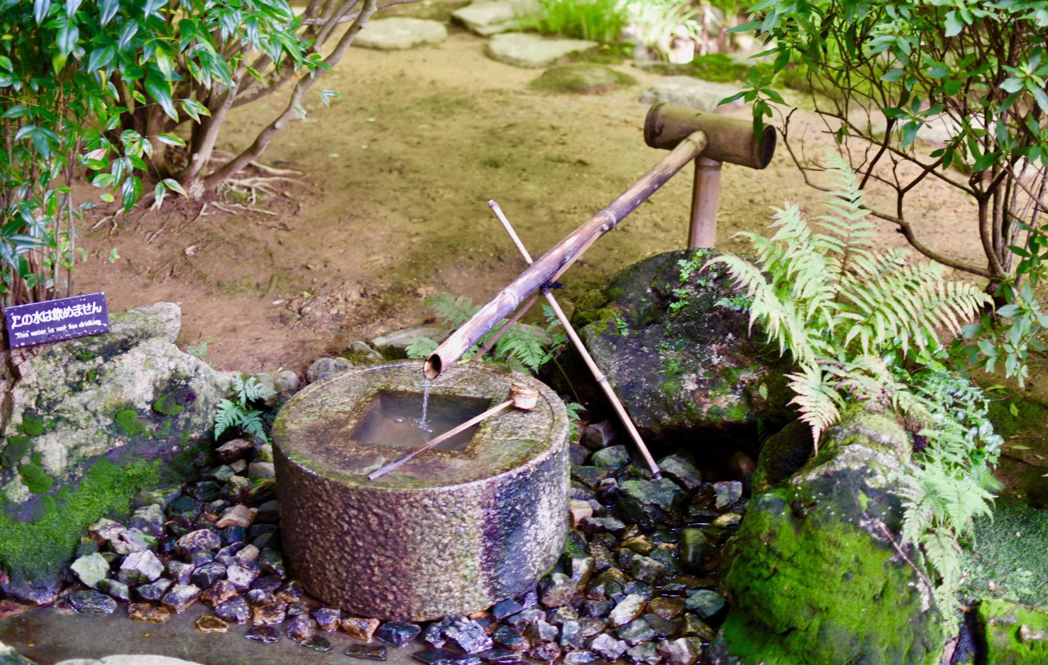 Tsukabai derrière le jardin ryoan-ji