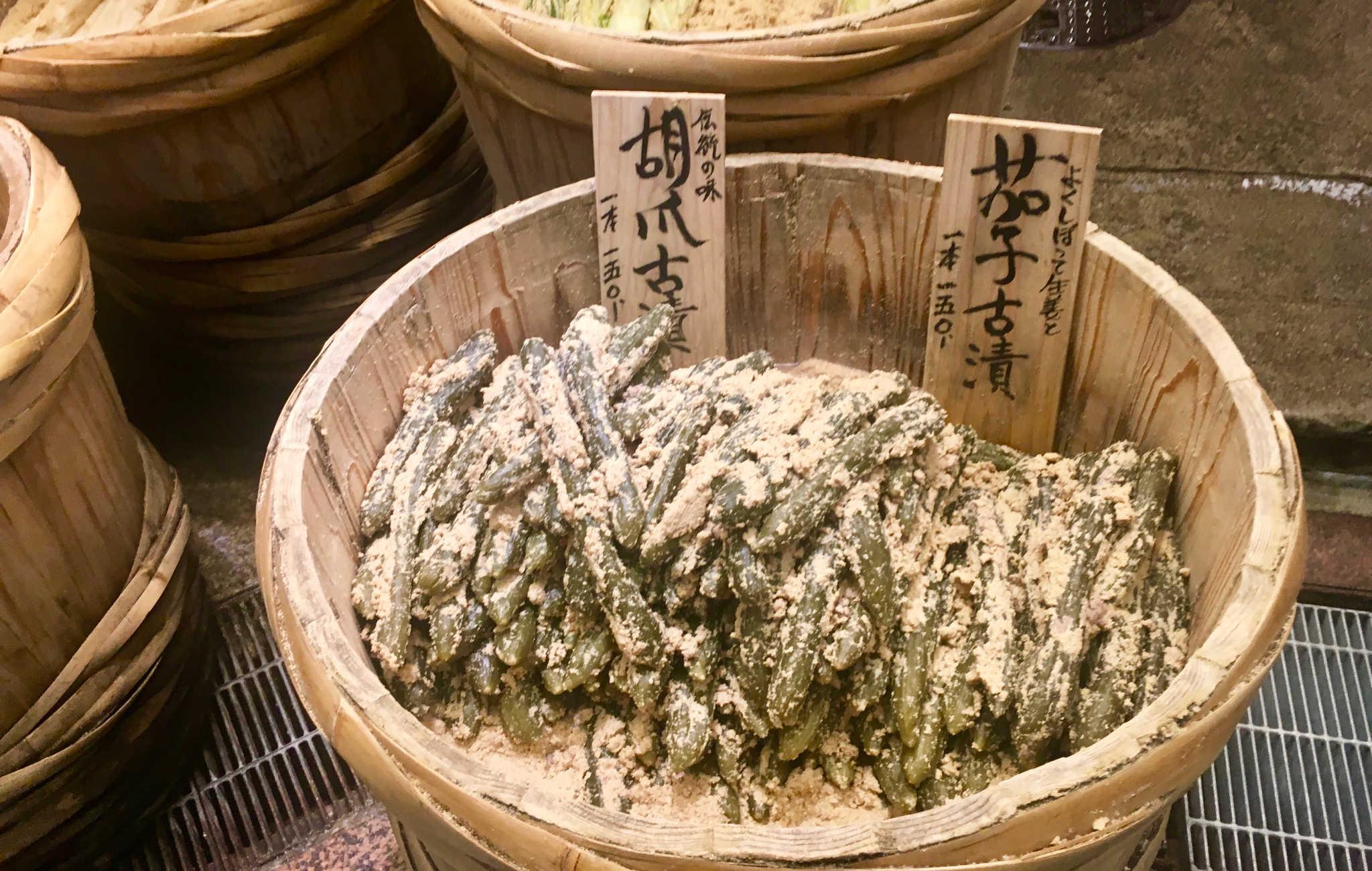 Le marché de Nishiki vous dévoile est un endroit vivant où découvrir tous les ingrédients de la cuisine du Kansai