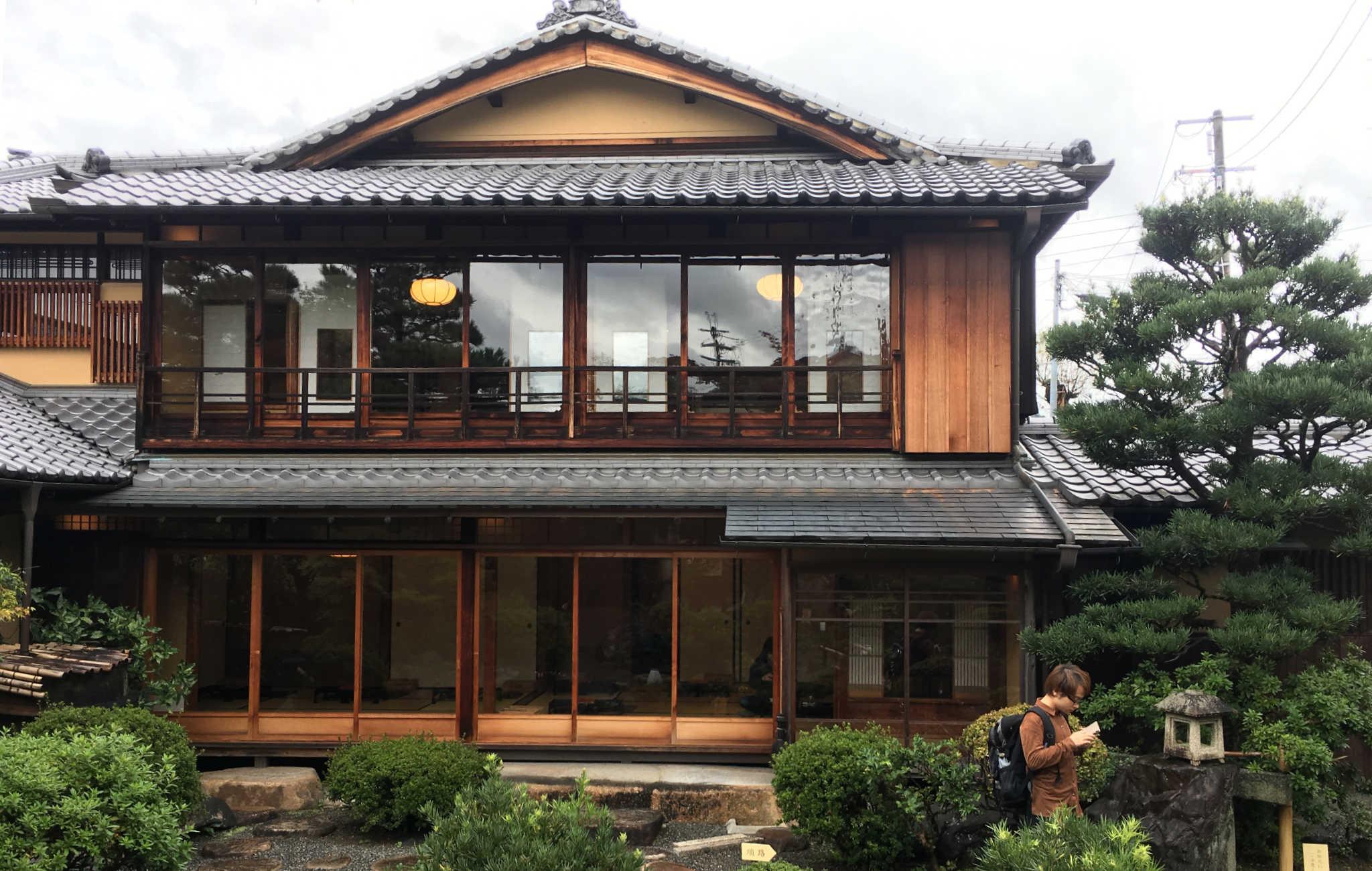 Une magnifique maison de thé en bordure du chemin des philosophes dans laquelle prendre le temps de prendre un thé matcha