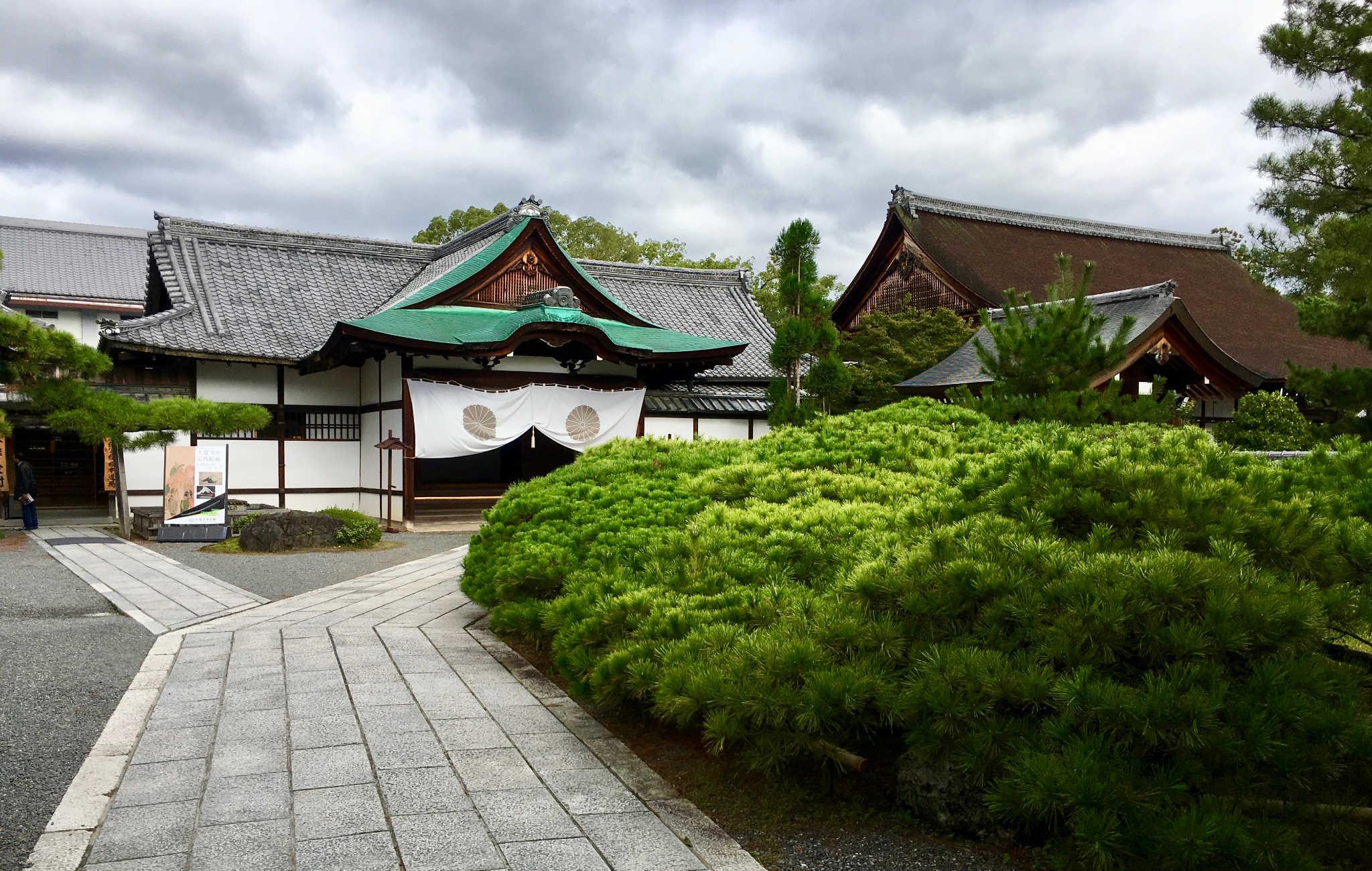 Entrée du temple daikaku-ji