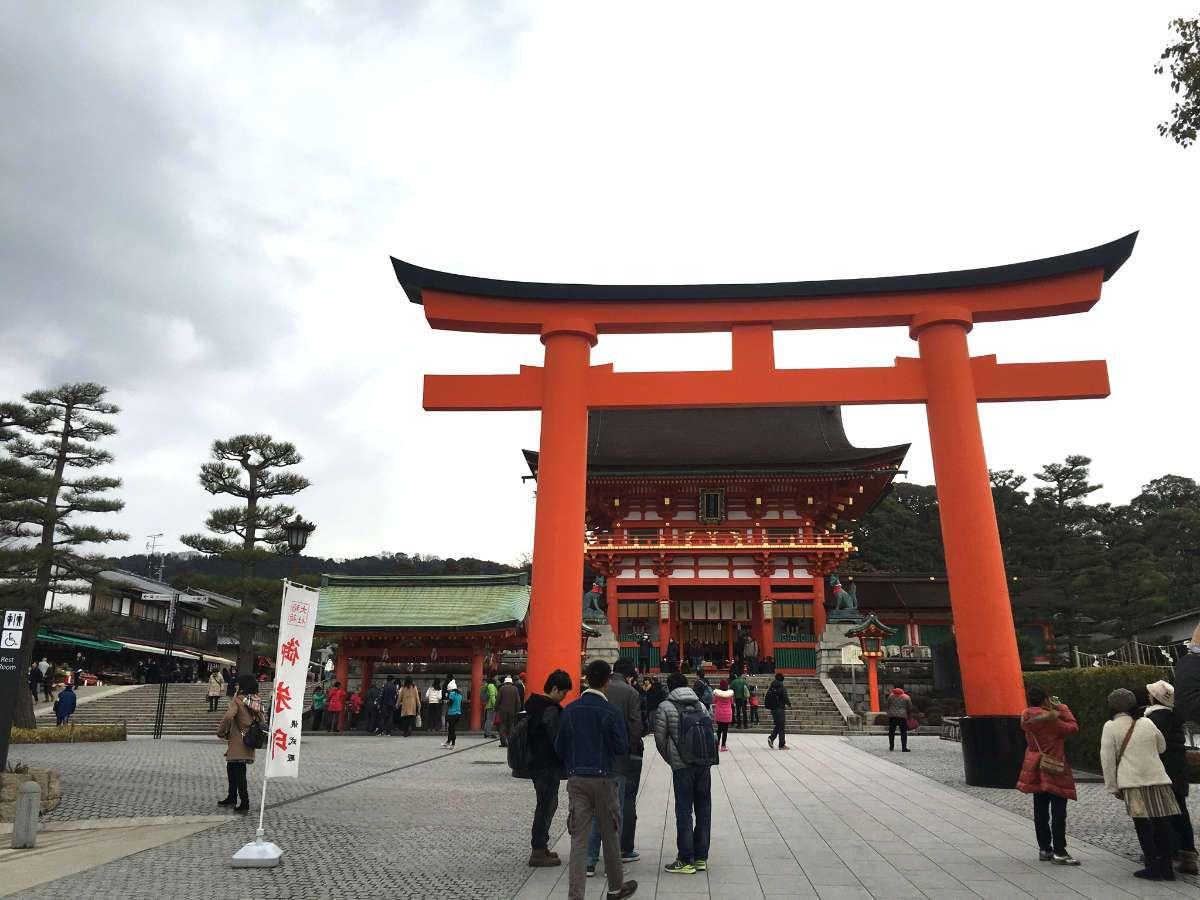 Entrée du sanctuaire Fushimi