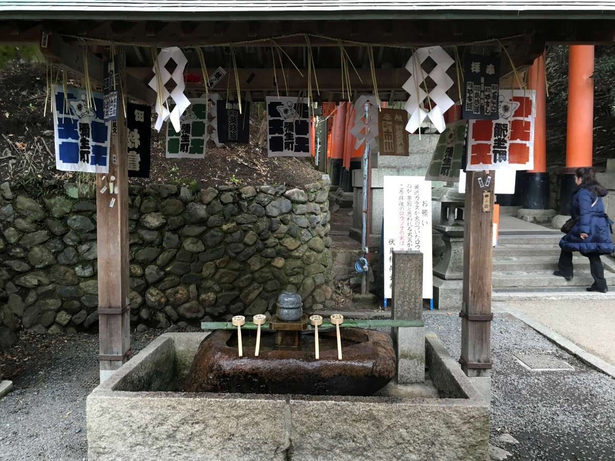 Un endroit pour se purifier