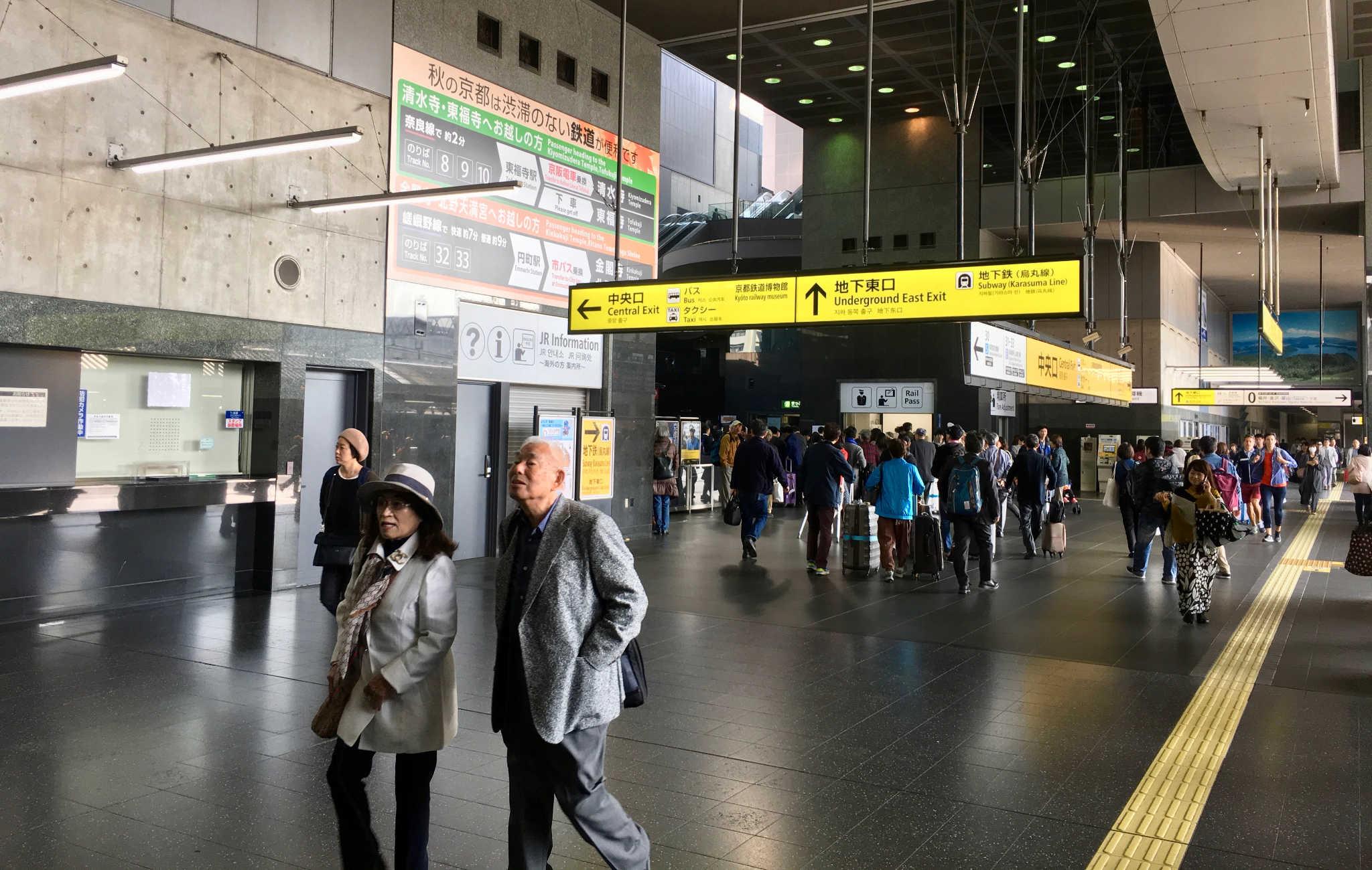 La gare est vraiment très grande car elle concentre tous les moyens de transports de Kyoto.