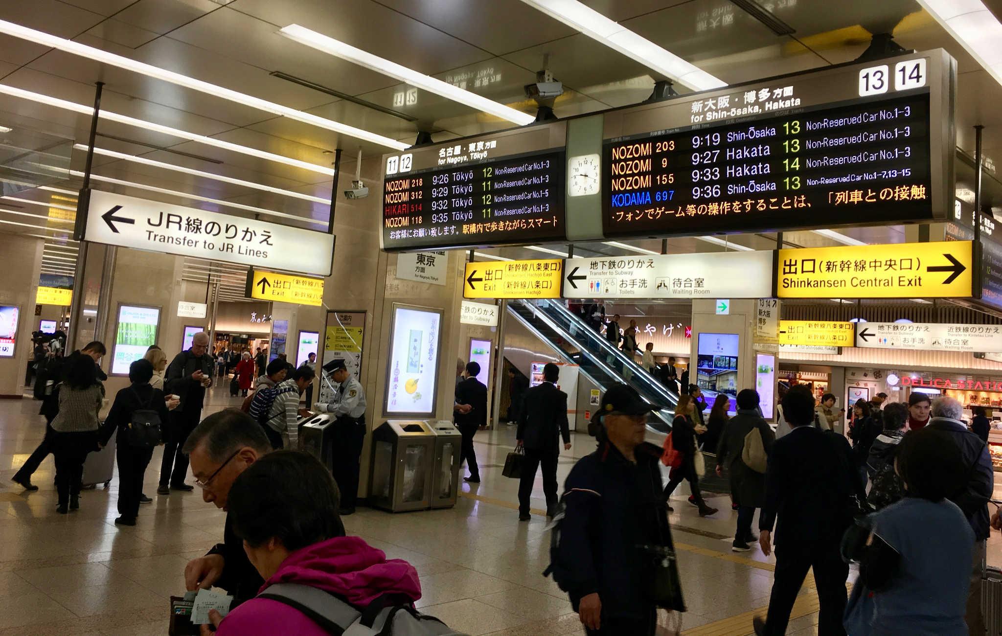 De grands panneaux d'affichage enn japonais et en anglais permettent de savoir vers quel quai vous diriger