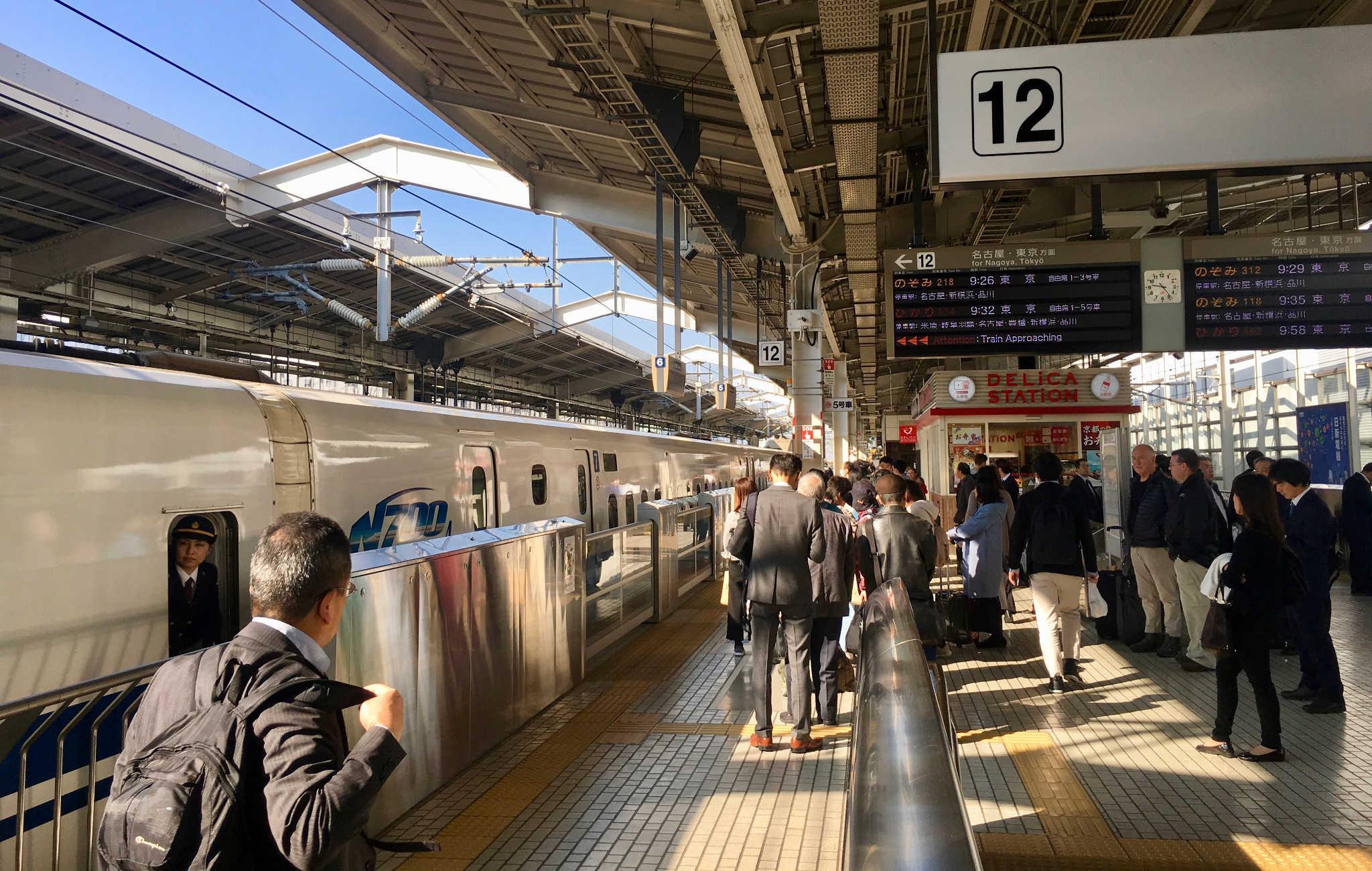 Départ du Shinkansen en direction de Tokyo