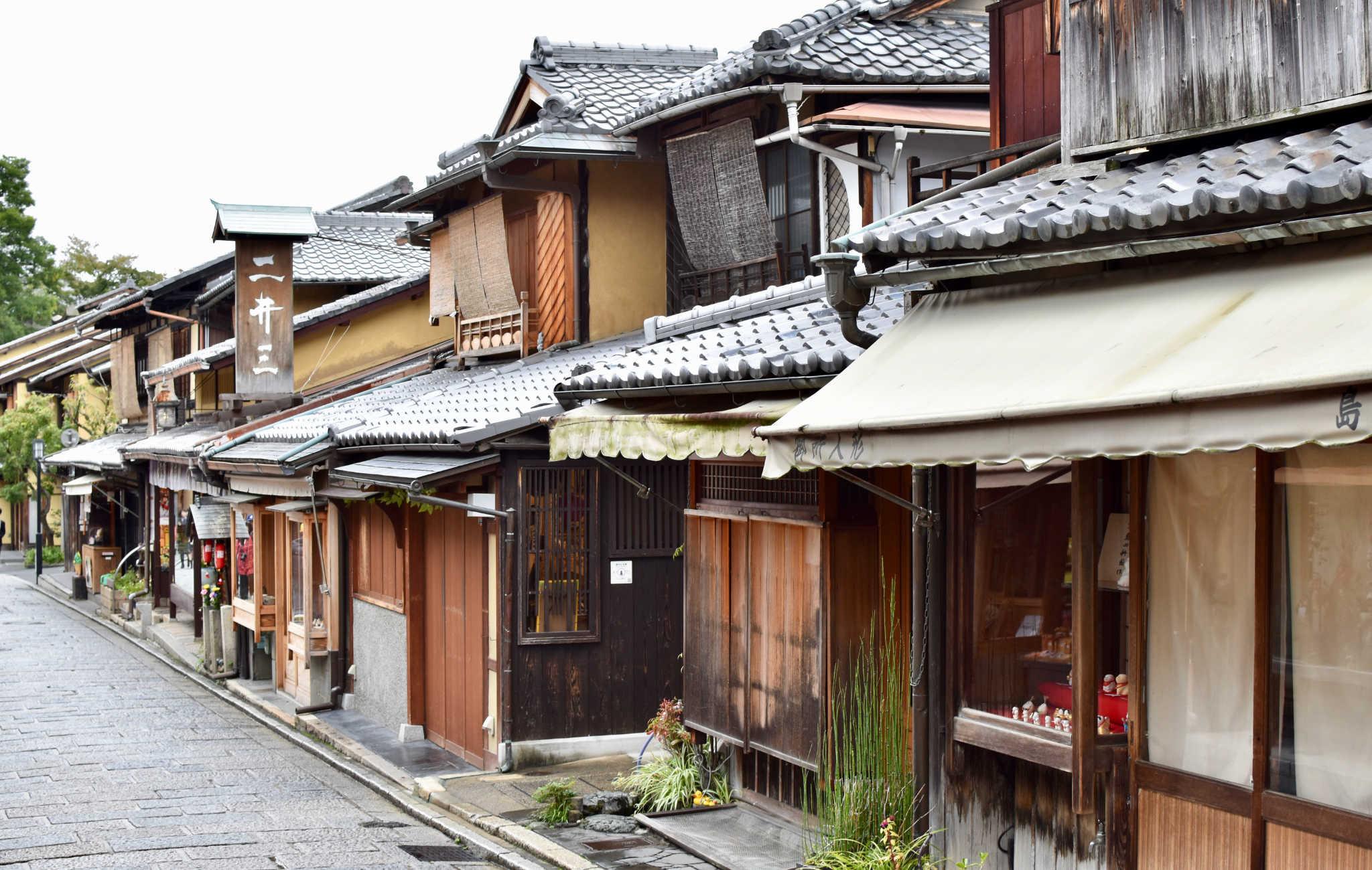 Enfilade de maisons traditionnelles japonaises en plein coeur de higashiyama