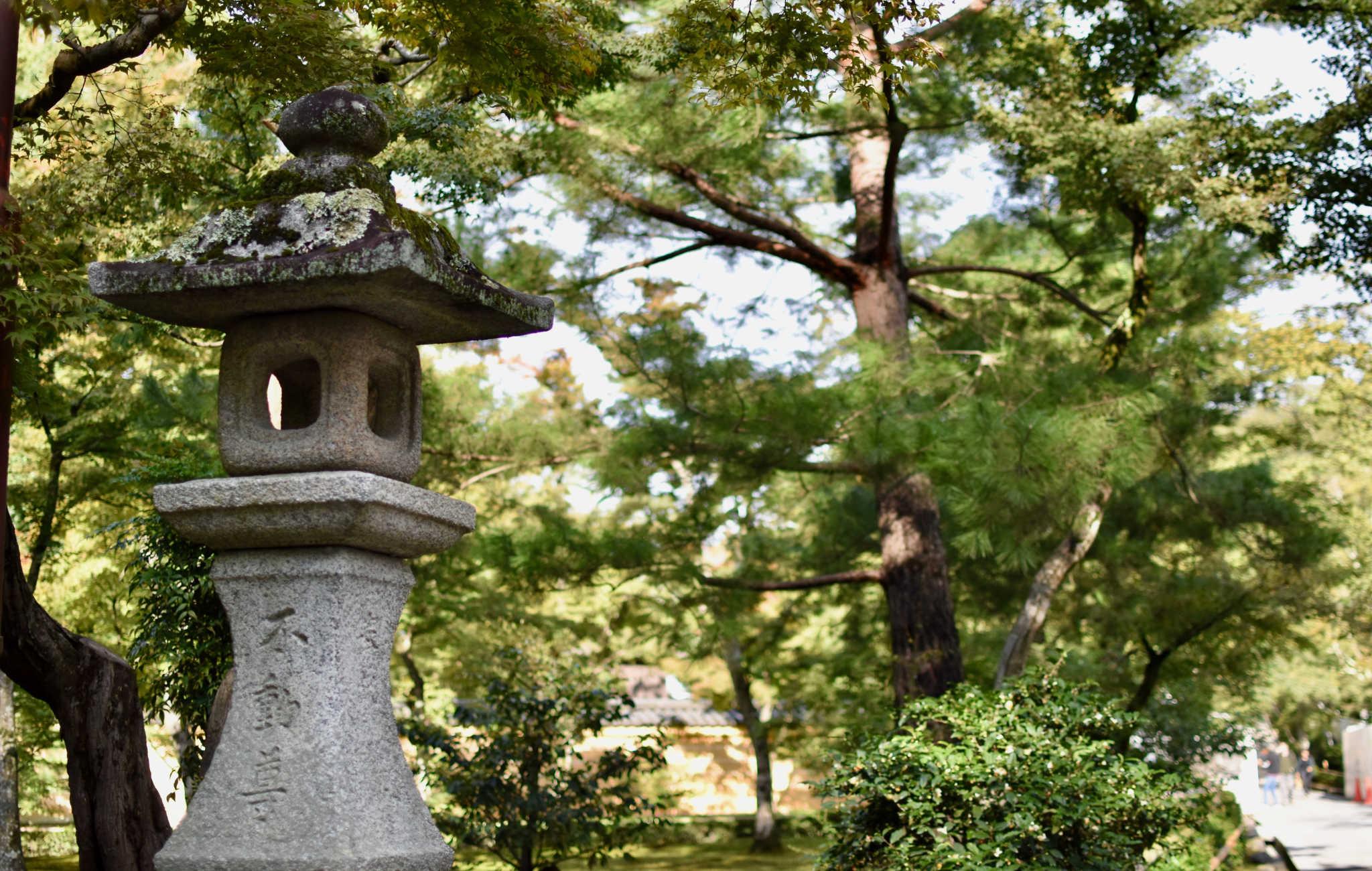 De jolies lanternes de granite accueillent les visiteurs