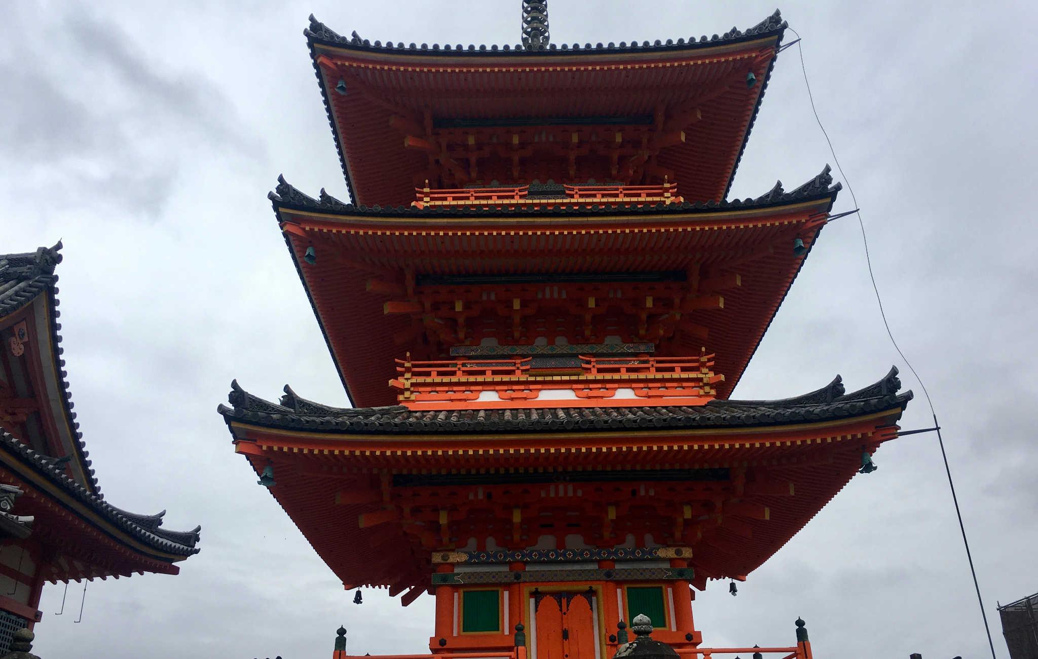 La pagode, vu d'en bas