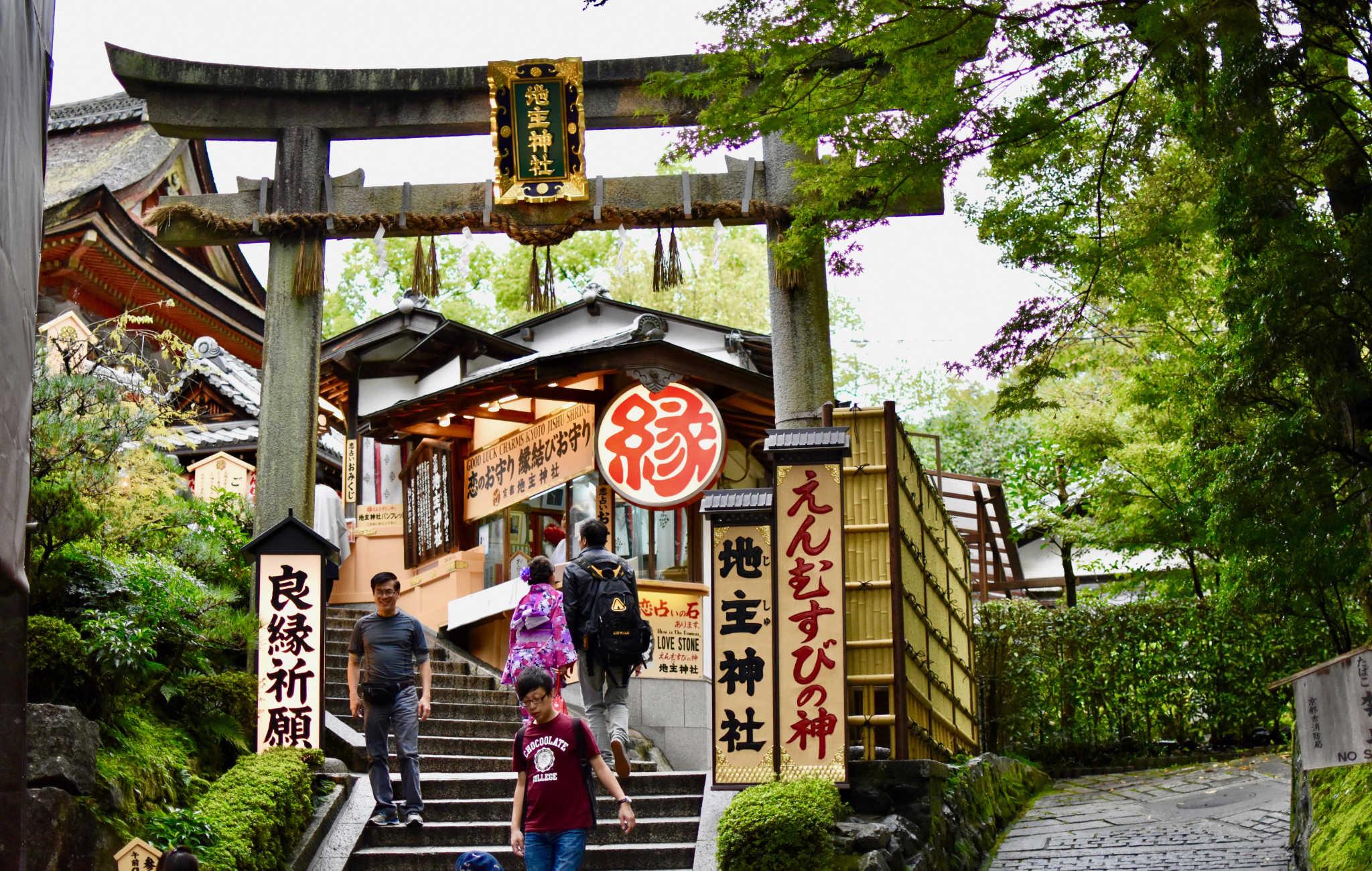 La partie la plus haute du temple mène à un sanctuaire