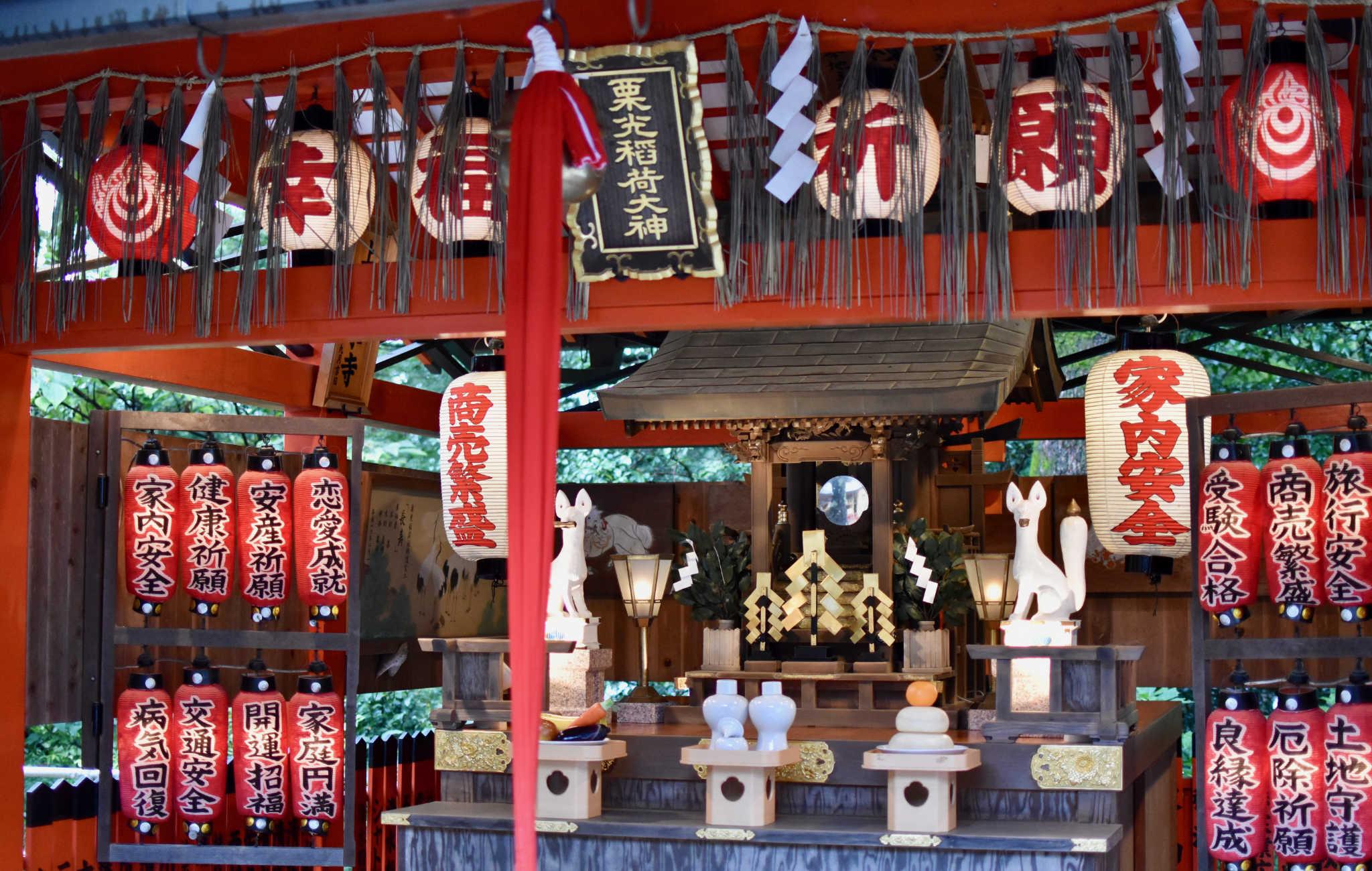 Petit sanctuaire shinto