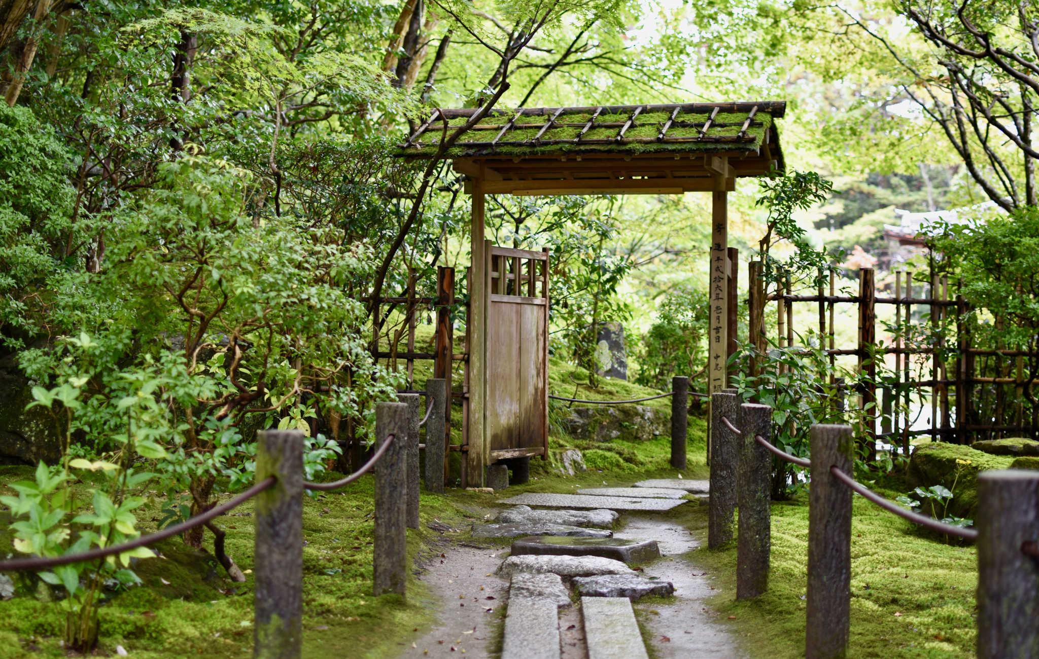 Photos de jardin japonais au Japon