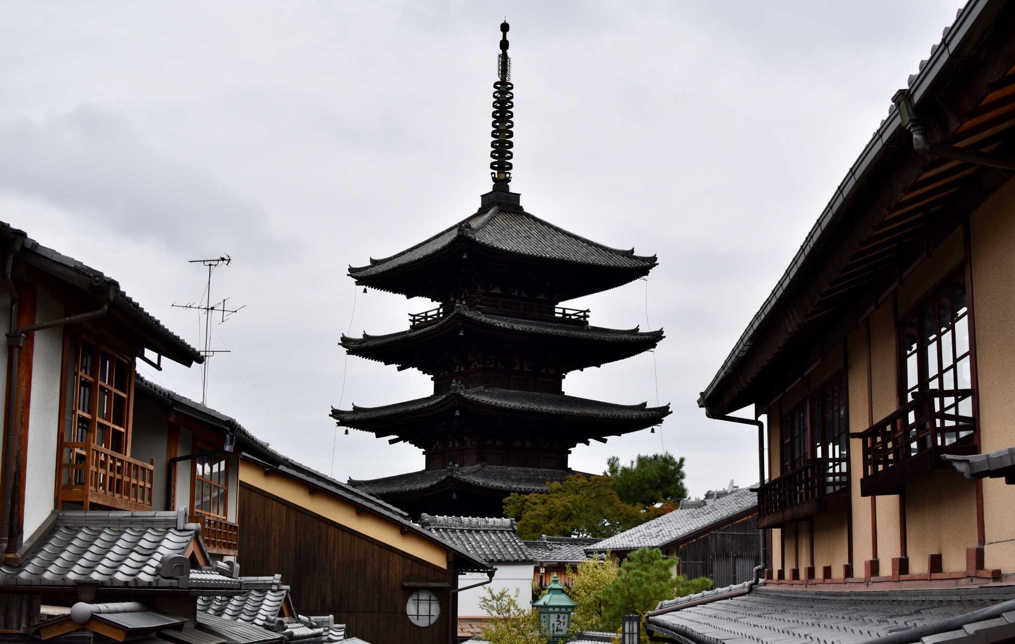 Magnifique pagode qui trône au milieu du quartier de Higashiyama