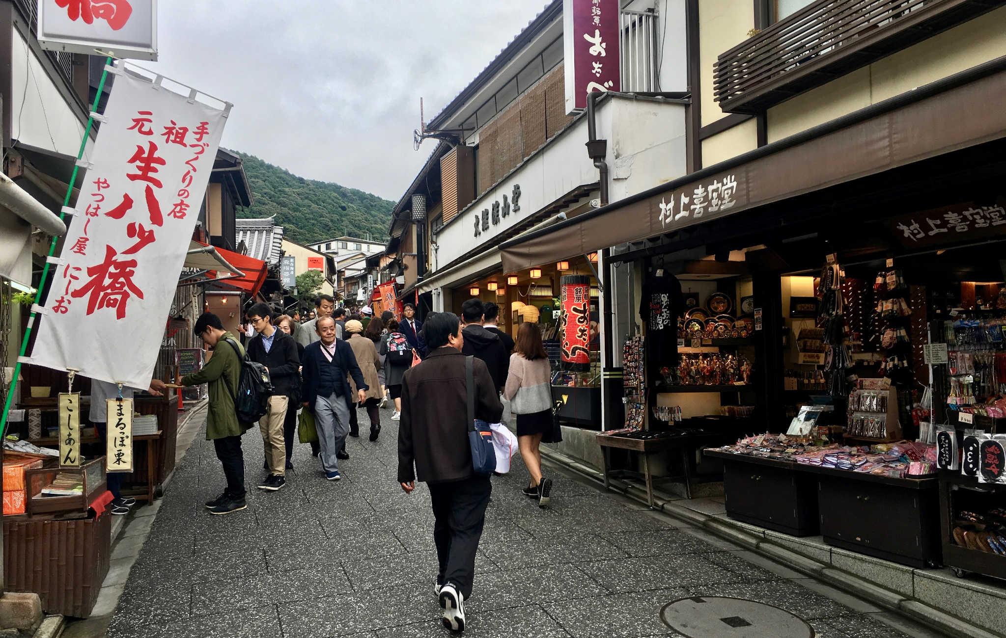 C'est un endroit idéal pour ramener des souvenirs du Japon