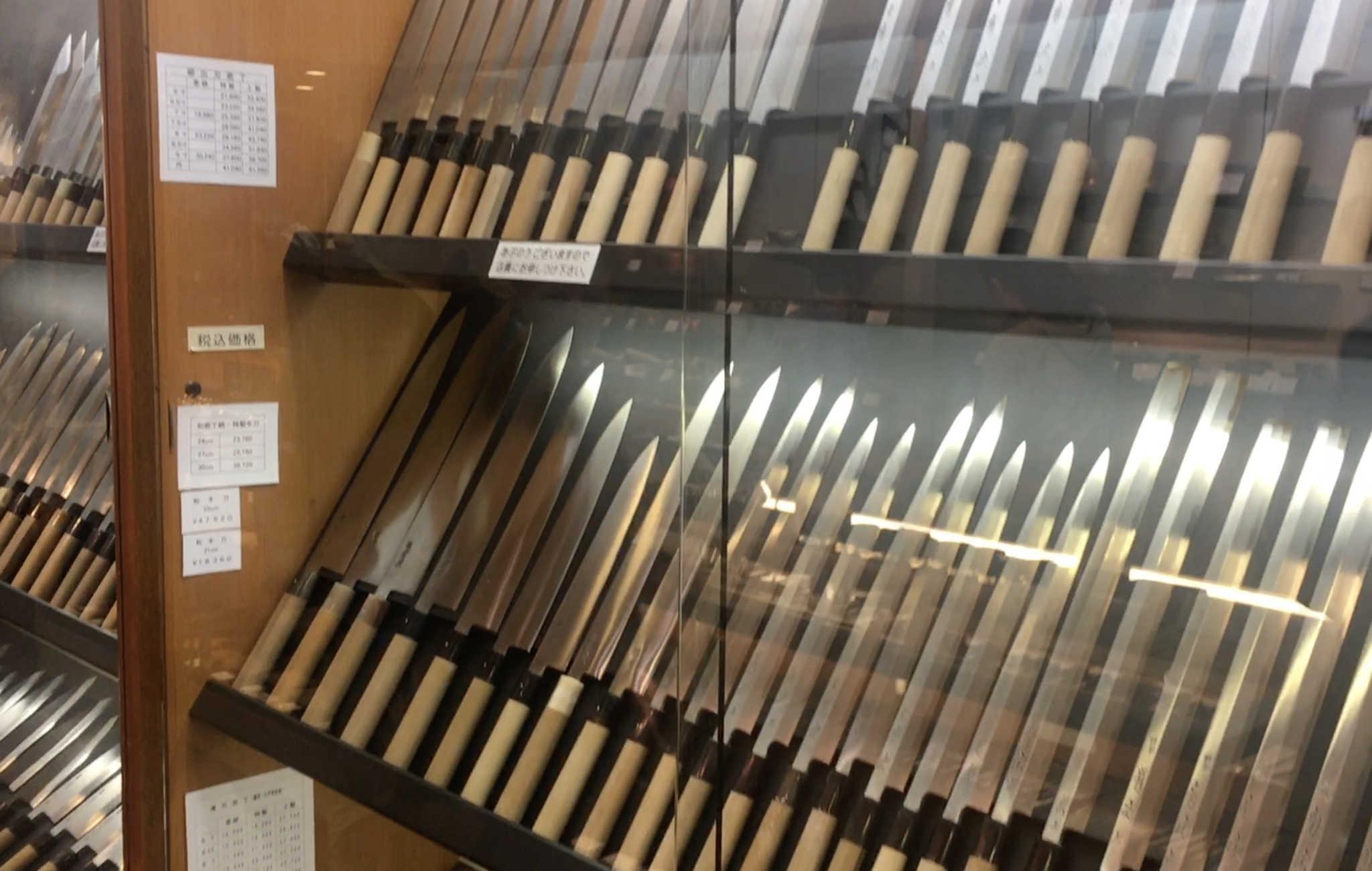 Il y a vraiment des centaines de couteaux différents, en forme et en taille