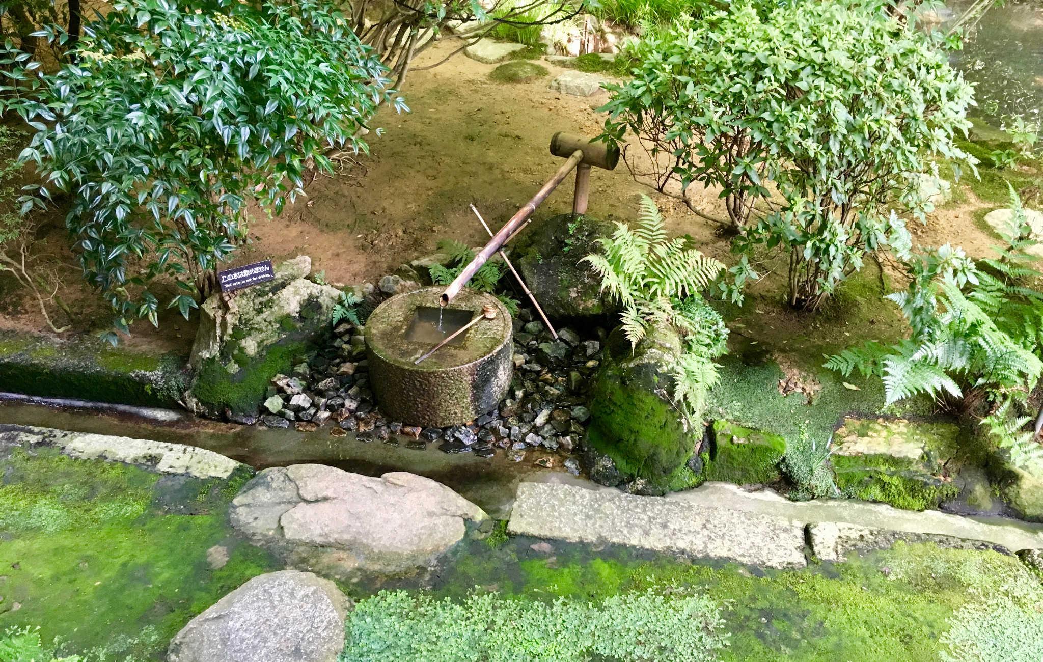 Tsukabai et shishi odoshi