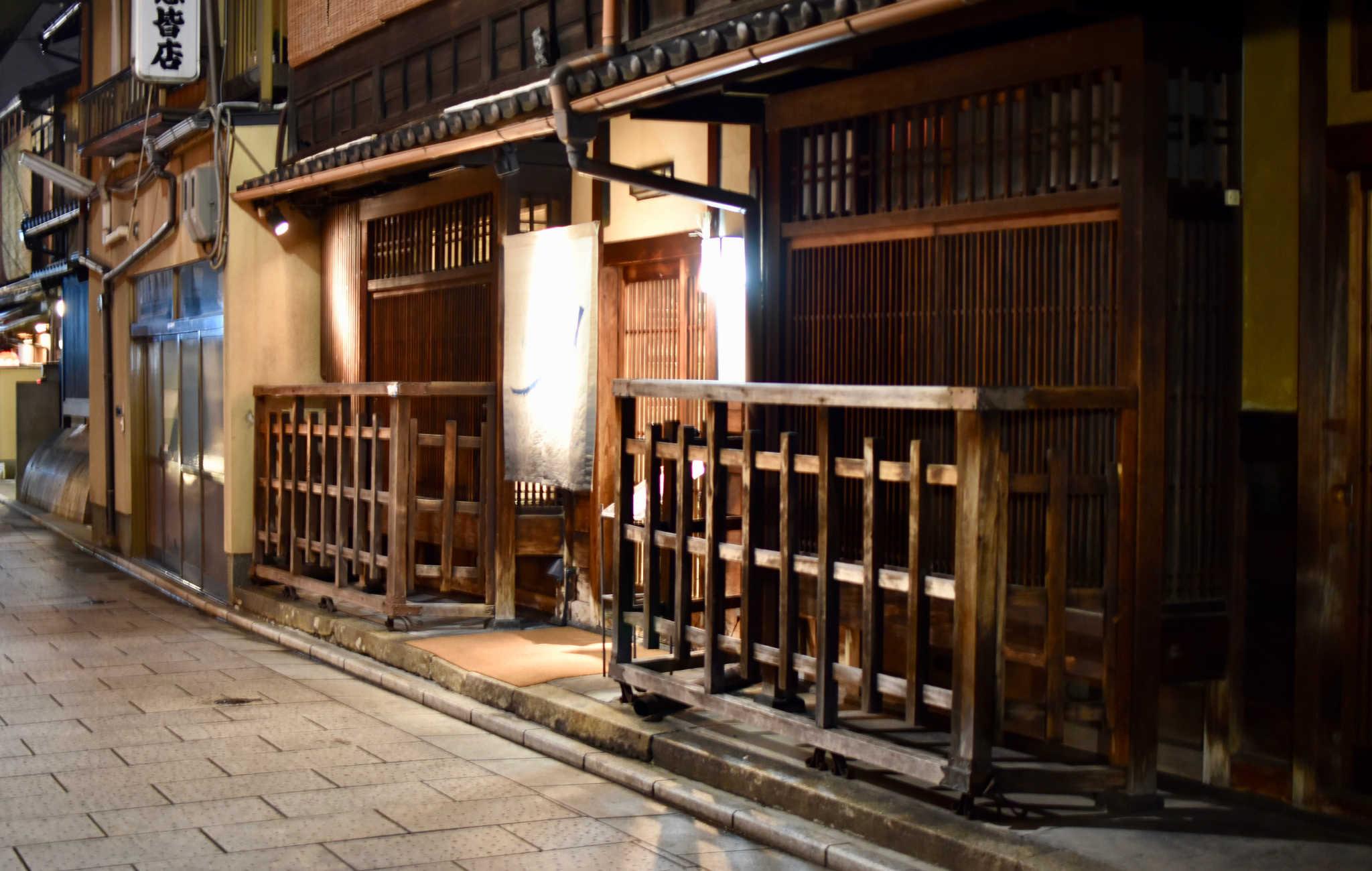 Gion est le quartier de prédilection où vous devez réserver votre ryokan