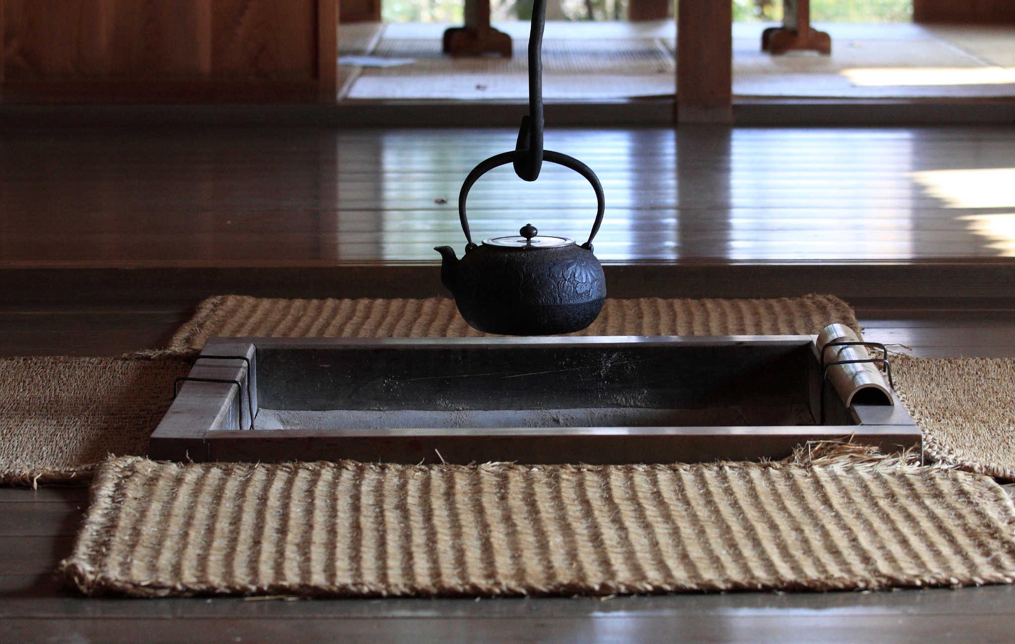 Foyer au centre de la maison japonaise pour cuire les repas