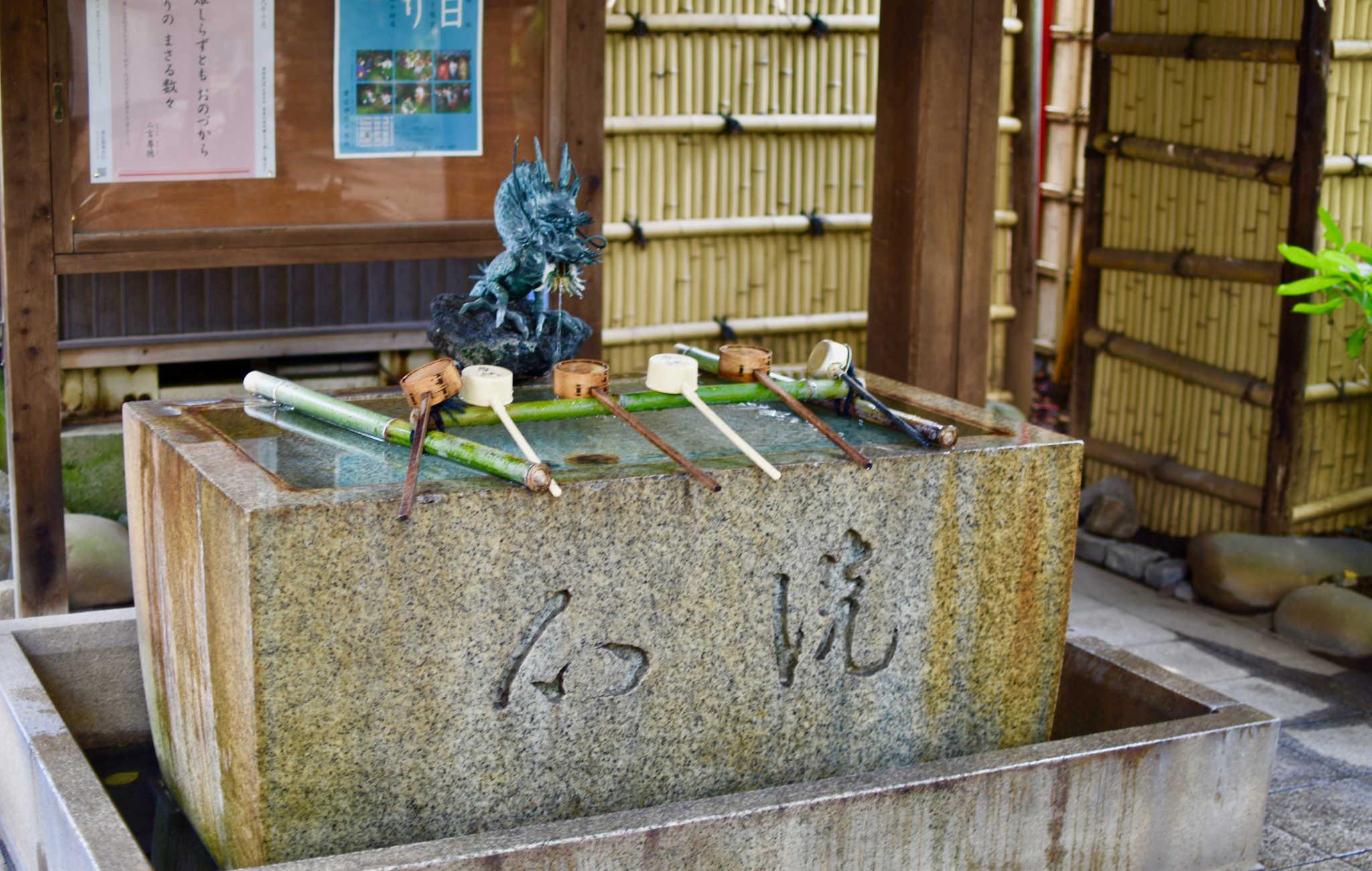 Fontaine de purification